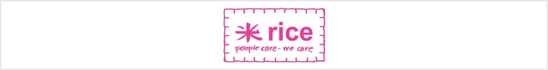 Rice New In