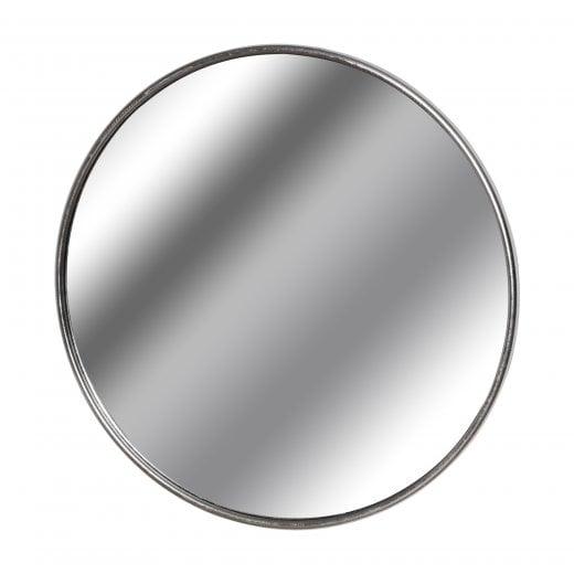 Danish Collection XL Circular Wall Mirror D125cm -Silver